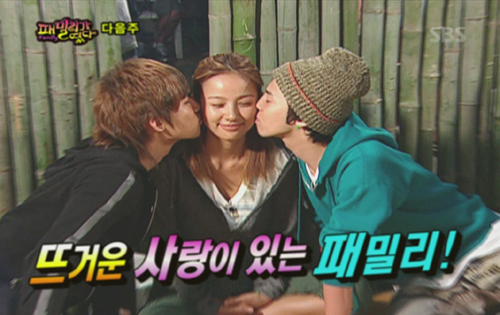 Big Bang Member GDragon Was On The Summer Special Edition Of SBS Variety Show Family Outing