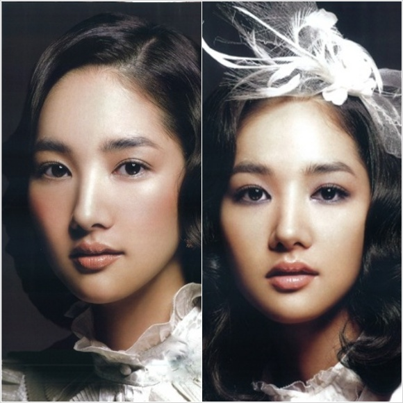 Park Min Young New Photos Released K Entertainment General