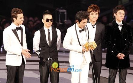 http://sookyeong.files.wordpress.com/2008/11/200811171058581002_1.jpg