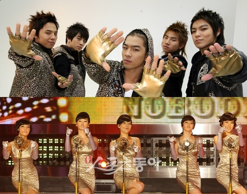 http://sookyeong.files.wordpress.com/2008/12/200812280065.jpg