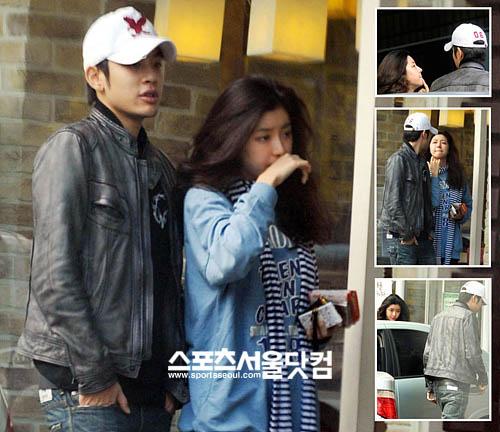 New kpop idols dating