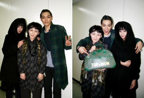 top and family after the big show fetish