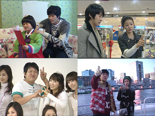 "solbi andy dating Solbi and andy with her husband working hard outside shin jung hwan and kim sung eun dating reality show ""we got married"" gaining popularity."