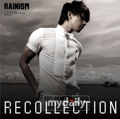 rain_250209