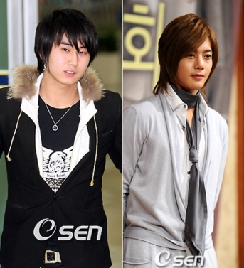 Ss501 members dating #3