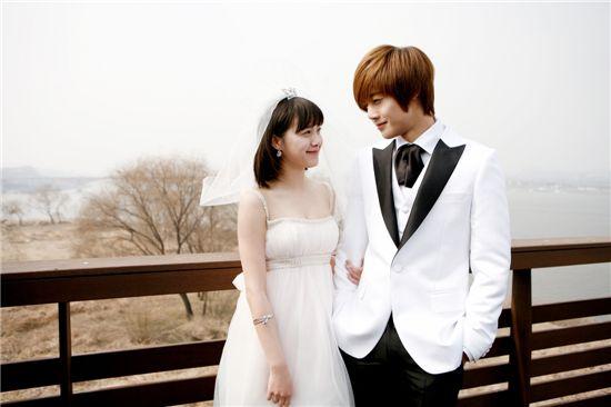 JanDi and JiHoo's we... Kim Hyun Joong And Koo Hye Sun Kiss