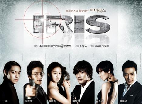 iris_180309