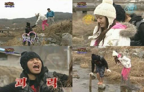 In The Second Part To YoonAs Guest Appearance On SBS Family Outing Aired 1st March DaeSung And YoonA Had Held Hands At Brook Where They Were