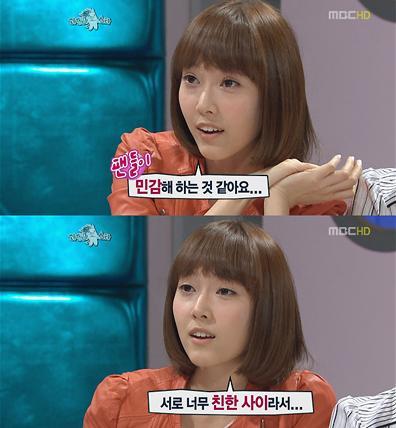 Snsd members dating rumors
