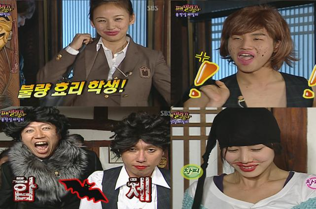 Fo 120409 1 Family Outing Members Indulged Modelling For Their Bizarre Makeup