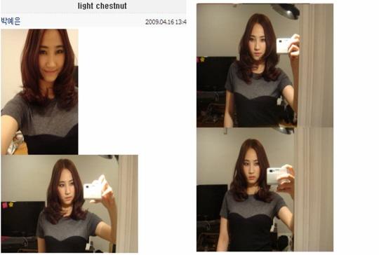 http://sookyeong.files.wordpress.com/2009/04/ps09041700005.jpg