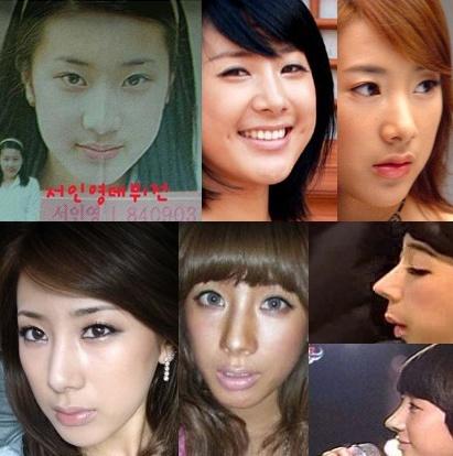 http://sookyeong.files.wordpress.com/2009/04/tgs23tmp.jpg