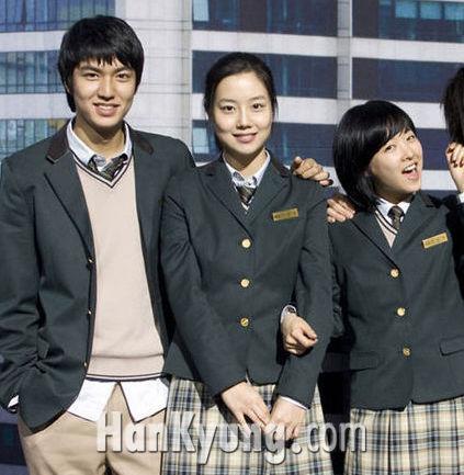 Lee Min-ho and Moon Chae-won's Signature