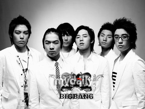 Hyunseung Bigbang
