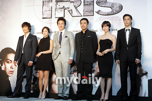 At press conference for drama 'IRIS' today   K Bites I Am Sam Korean Drama Lee Min Ho