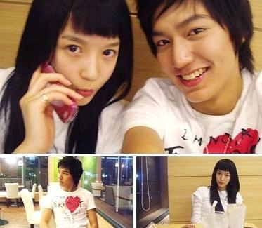 Koo hye sun and lee min ho dating moon