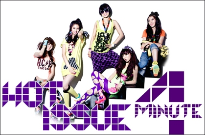 4minute_190609