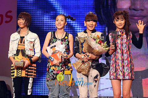 2NE1 to release a new hit 'I Don't Care' with reggae feel on 1st July 200906102115171002_1