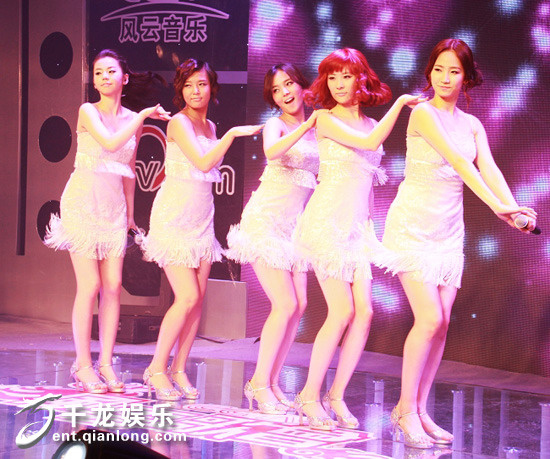 Wonder girls so hot performance