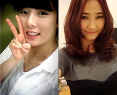 hyuna_yeeun_200609