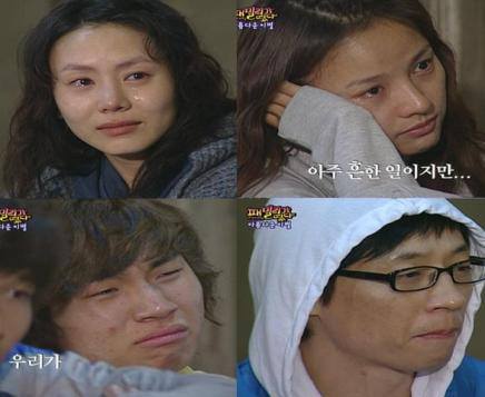 NEWS Tears Fall As Family Outing Members Park YeJin And Lee CheonHee Say Goodbye