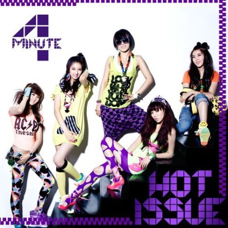 4minute_2_170609