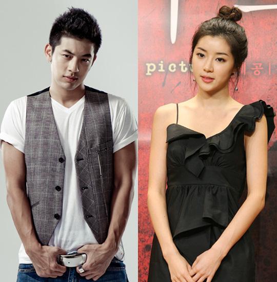 se7en and park han byul relationship definition