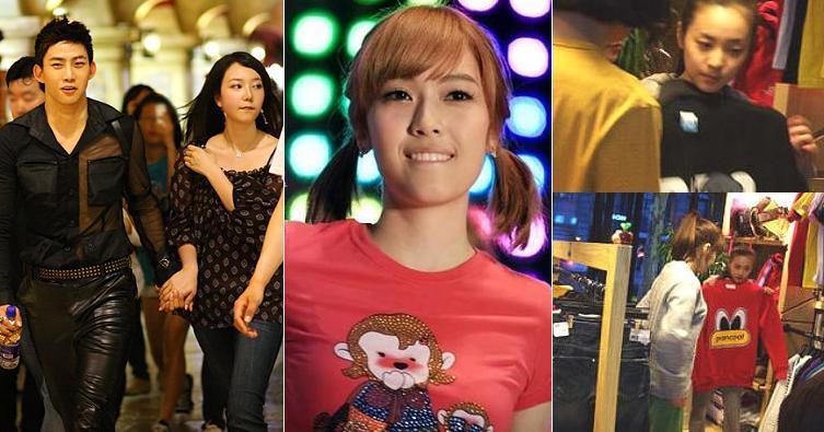 Jessica társkereső taecyeon