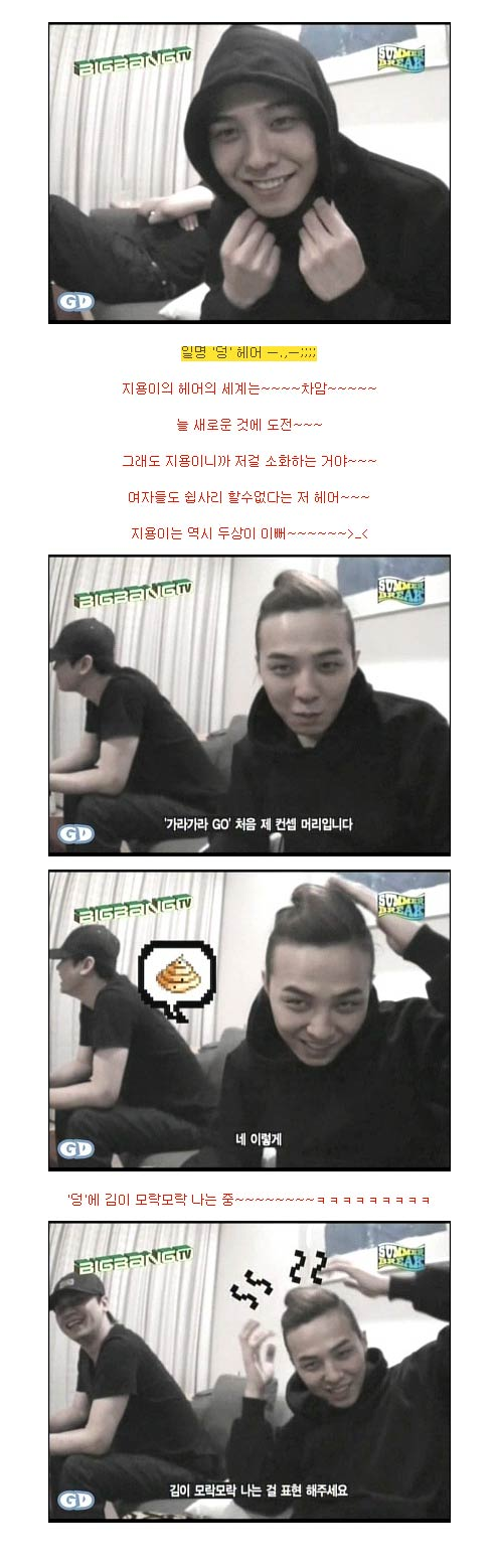 Big Bang GDragon shows off his new 'dung' hairstyle on Big Bang TV aired on