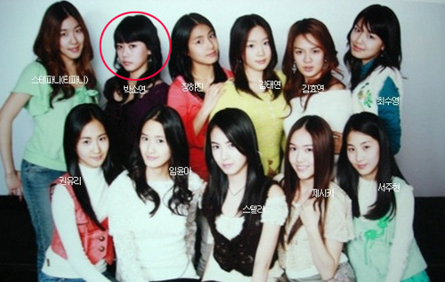 Hot Issue' group 4Minute and 'JiYeon' group T-ara are 2 of