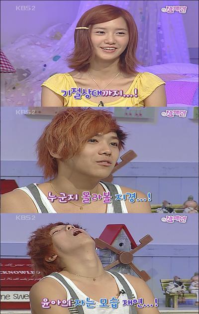 200908222350201001 1 [News] อี ฮงกิแฉ ยุนอาชอบนั่งหลับท่าล้อหมุนในร้านเสริมสวย