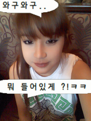 park bom surgery. #15.08.2009 Bom: Having