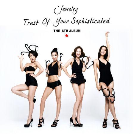 jewerlry_album