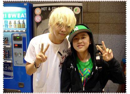 http://sookyeong.files.wordpress.com/2009/08/gdraonbi1.jpg?w=415&h=299