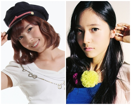 SNSD Jessica and f(x) Krystal and their sister thing | K Bites