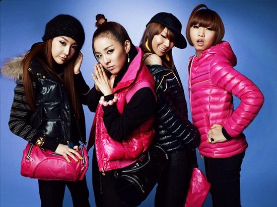 2NE1 I Don't Care Remix 200909011143191010_1
