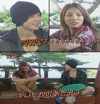 Kim hyun joong yoona dating kim