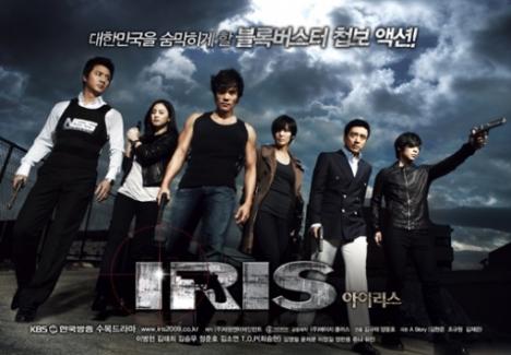 iris_090909