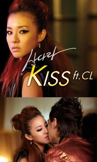 Sandara Park takes GDragon off #1 spot with 'Kiss' | K Bites