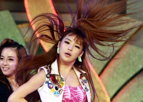 park bom surgery. Photo of the Day: Park Bom at