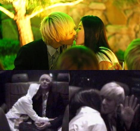 Jong hoon ft island dating show
