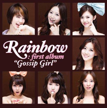 rainbow_1_031109