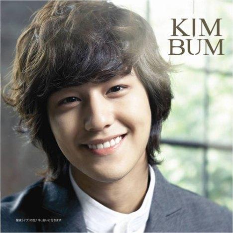 kimbum_110709(b)