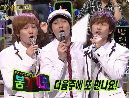 boomkigayo_041109