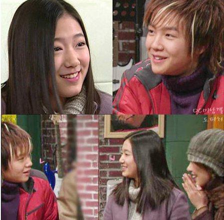 Taegoon and park shin hye dating