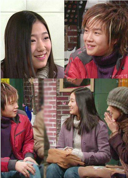 Jang geun suk park shin hye dating real life