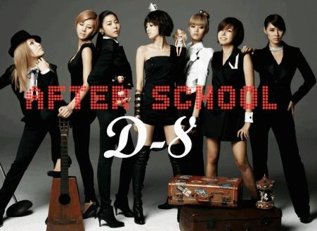 تقرير كامل عن فرقة الكورية after school Ssss