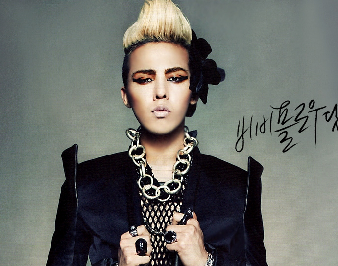 G Dragon 2013 Photoshoot GDragon's genie conc...