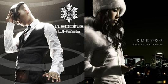 http://sookyeong.files.wordpress.com/2009/12/200911231130161001_1.jpg