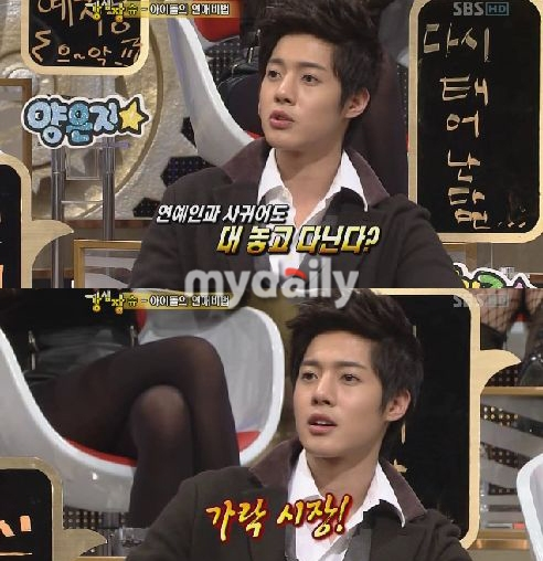 kim hyun joong and hwangbo dating 2010 world